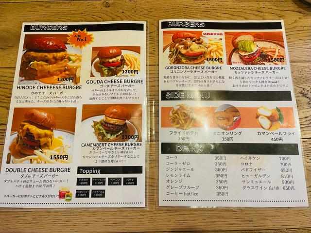 西荻窪のチーズバーガー専門店「ひので」6