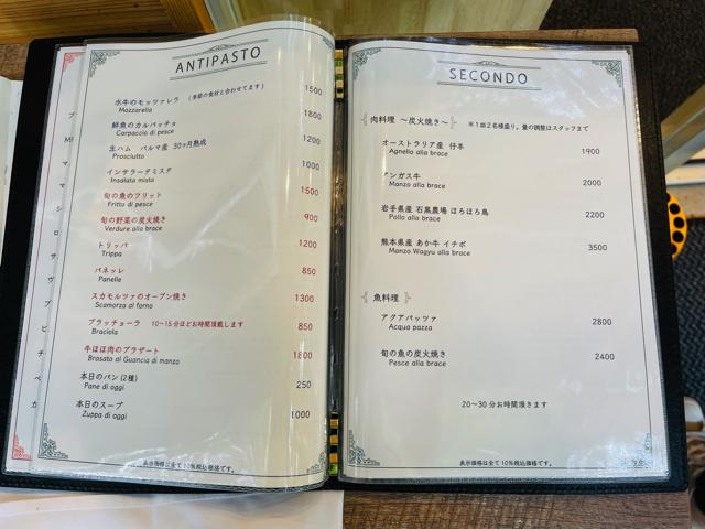 吉祥寺「井泉亭(ISENTEI)」のメニューと値段3