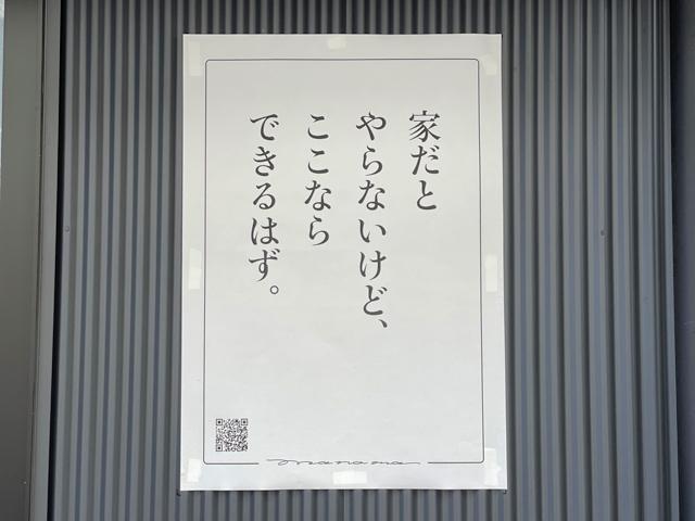 西荻窪「manoma (マノマ)」