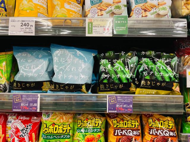テラフーズの「カロリーを気にせず食べられるポテトチップス」スーパー販売店