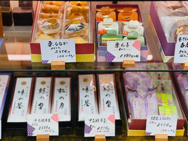 吉祥寺虎屋 ダイヤ街アルファ店2