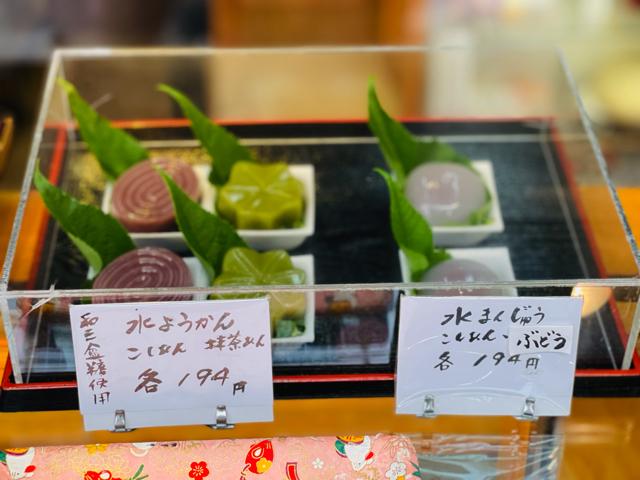 吉祥寺虎屋 ダイヤ街アルファ店4