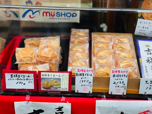 吉祥寺虎屋 ダイヤ街アルファ店6