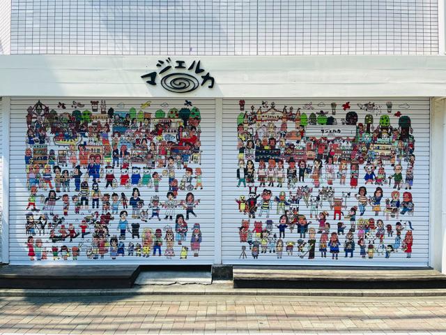 吉祥寺の雑貨店「マジェルカ」