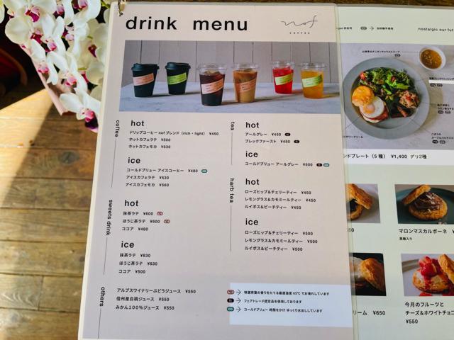 西荻窪「nof coffee(ノフコーヒー)」のメニューと値段2
