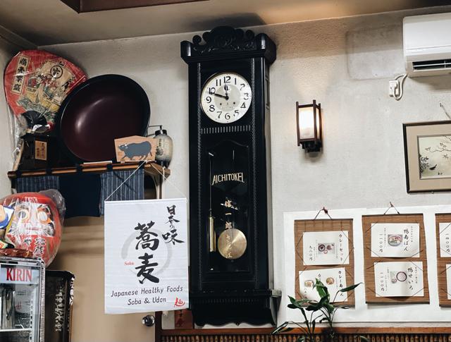 西荻窪「そば処 やぶ平」3